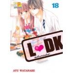 L DK มัดหัวใจเจ้าชายเย็นชา เล่ม 18