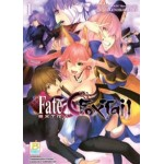 Fate/EXTRA CCC FoxTail เล่ม 01