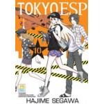 TOKYO ESP เล่ม 10