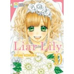 Liar Lily ไลเออร์ลิลลี่ เล่ม 10