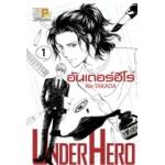 UNDER HERO เล่ม 01