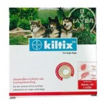 Kiltix ปลอกคอกำจัดเห็บและหมัด สำหรับสุนัขพันธุ์ใหญ่ 66 cm.