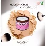 Little Baby Collagen Powder No.1