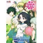 DVD (Promotion 99.-) TOARU MAJUTSU NO INDEX 2 vol.4
