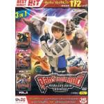 DVD อุลตร้าแกแลคซี่ ศึกสัตว์ประหลาดพิทักษ์โลก Vol.01 (3 IN1)