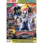 DVD อุลตร้าแกแลคซี่ ศึกสัตว์ประหลาดพิทักษ์โลก Vol.02 (3 IN1)