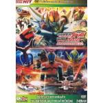 DVD มาสค์ไรเดอร์เดนโอ & ดีเคท + มาสค์ไรเดอร์คาบูโตะ มูฟวี่ (2IN1)