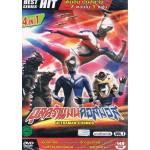 DVD อุลตร้าแมนคอสมอส Vol.01 (4 IN1)