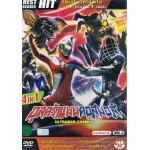 DVD อุลตร้าแมนคอสมอส Vol.02 (4 IN1)