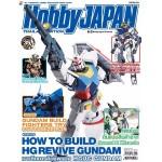 นิตยสาร Hobby JAPAN Thailand Edition issue 036
