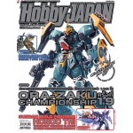 HOBBY JAPAN Thailand Edition 2015 Issue 040 ORA-ZAKU CHAMPIONSHIP ครั้งที่ 18