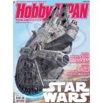 """HOBBY JAPAN Thailand Edition 2016 Issue 041 ที่สุดของผลงานจาก """"อุบัติการณ์แห่งพลัง"""" STAR WARS"""