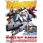 HOBBY JAPAN Thailand Edition 2016 Issue 044 Mobile suit Gundam Iron-blooded ORPHANS