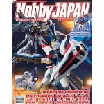 HOBBY JAPAN Thailand Edition 2016 Issue 045 MG Freedom Gundam Ver.2.0