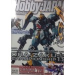 HOBBY JAPAN Thailand Edition 2016 Issue 052 ORA-ZAKU Championship ครั้งที่ 19