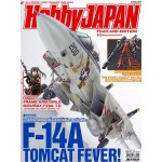 HOBBY JAPAN Thailand Edition 2017 Issue 053 F-14A TOMCAT FEVER!