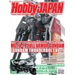 HOBBY JAPAN Thailand Edition 2017 Issue 054 MG FA-78 Full Armor Gundam