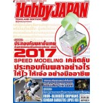 HOBBY JAPAN Thailand Edition 2017 Issue 055
