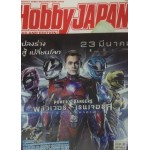 HOBBY JAPAN Thailand Edition 2017 Issue 055 Power Rangers