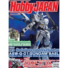 HOBBY JAPAN Thailand Edition 2017 Issue 056 ASW-G01 GUNDAM BAEL