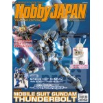 HOBBY JAPAN Thailand Edition 2017 Issue 058 Mobile Suit Gundam Thunderbolt