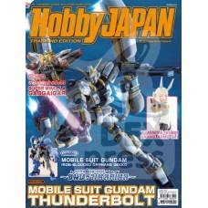 HOBBY JAPAN Thailand Edition 2017 Issue 058 Mobile Suit Gundam Thunderbolt
