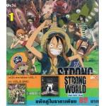 VCD วันพีช เดอะมูฟวี่ Strong World (ชุด 1-2)
