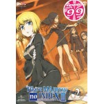 DVD (Promotion 99.-) TOARU MAJUTSU NO INDEX 2 vol.2