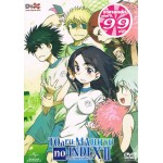 DVD (Promotion 99.-) TOARU MAJUTSU NO INDEX 2 vol.4