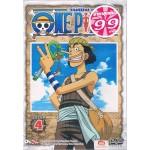 DVD(Promotion 99.-) วันพีช ภาค 1 ชุด 04