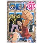 DVD(Promotion 99.-) วันพีช ภาค 1 ชุด 07