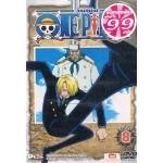 DVD(Promotion 99.-) วันพีช ภาค 1 ชุด 08