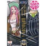 DVD(Promotion 99.-) วันพีช ภาค 11 ชุด 100