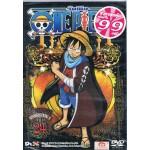 DVD(Promotion 99.-) วันพีช ภาค 4 ชุด 24