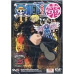 DVD(Promotion 99.-) วันพีช ภาค 4 ชุด 29