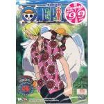 DVD(Promotion 99.-) วันพีช ภาค 6 ชุด 40