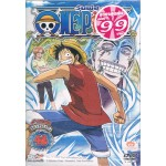DVD(Promotion 99.-) วันพีช ภาค 6 ชุด 48