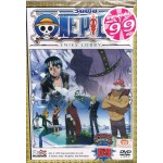 DVD(Promotion 99.-) วันพีช ภาค 9 ชุด 69