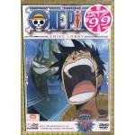 DVD(Promotion 99.-) วันพีช ภาค 9 ชุด 71