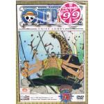 DVD(Promotion 99.-) วันพีช ภาค 9 ชุด 75