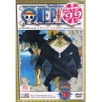 DVD(Promotion 99.-) วันพีช ภาค 9 ชุด 76