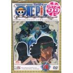 DVD(Promotion 99.-) วันพีช ภาค 9 ชุด 79