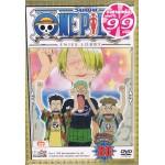 DVD(Promotion 99.-) วันพีช ภาค 9 ชุด 80