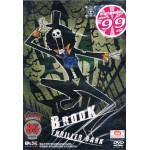 DVD(Promotion 99.-) วันพีช ภาค 10 ชุด 85