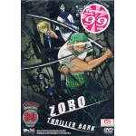 DVD(Promotion 99.-) วันพีช ภาค 10 ชุด 89