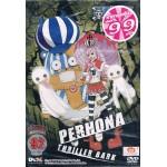 DVD(Promotion 99.-) วันพีช ภาค 10 ชุด 92