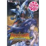 DVD (Promotion 99.-) เซนต์เซย์ย่า ลอสท์แคนวาส ภาค 2 ชุด 1