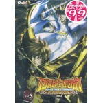 DVD (Promotion 99.-) เซนต์เซย์ย่า ลอสท์แคนวาส ภาค 2 ชุด 5