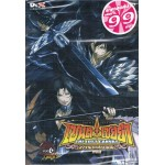 DVD (Promotion 99.-) เซนต์เซย์ย่า ลอสท์แคนวาส ภาค 2 ชุด 6