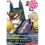 DVD (Promotion 99.-) TIGER&BUNNY VOL.04